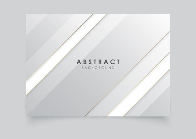 Moderner hintergrund der weißen eleganten textur
