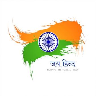 Moderner indischer flaggenhintergrund für tag der republik