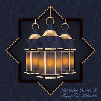Moderner ramadan kareem und happy eid mubarak hintergrund
