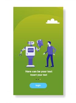 Moderner roboter, der geschäftsmann gibt, dokumentiert mechanismus-technologie-assistentkonzept der künstlichen intelligenz des ordners