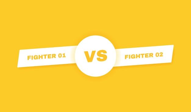 Moderner versus kampfhintergrund. vs schlagzeile. wettbewerbe zwischen teilnehmern, kämpfern oder teams. illustration.