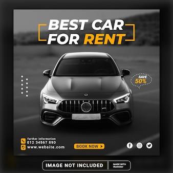 Modernes, exklusives, elegantes miet- und kaufauto für social-media-post-banner-vorlage oder quadratischer flyer