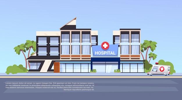 Modernes krankenhausgebäudeäußeres