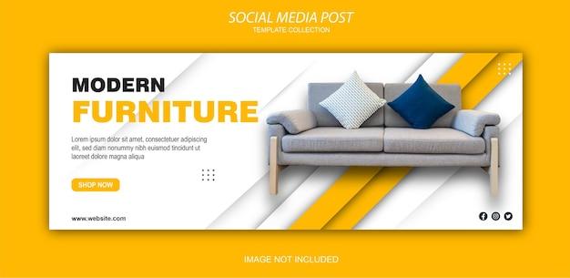 Modernes möbelbanner, panoramagröße für facebook-cover