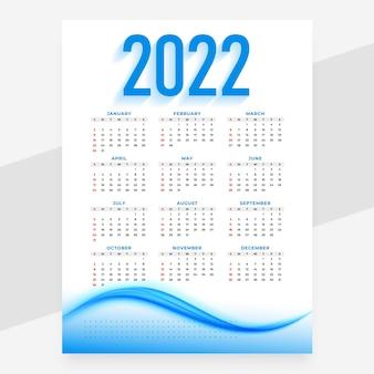 Modernes neues jahr 2021 blaue welle kalender-design-vorlage