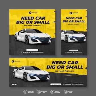 Modernes und elegantes auto mieten und gelbes banner-bundle-set verkaufen