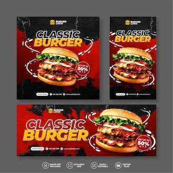 Modernes und elegantes kostenloses restaurant für lebensmittel frisches köstliches burger-banner-bundle-set für sozialmedien-post