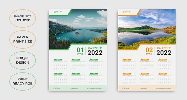 Modernes wandkalender-vorlagendesign