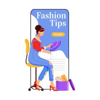 Modetipps cartoon smartphone app bildschirm. kleidung kreieren, nähen. diy-outfits entwerfen. handy-display mit flachem charakter-design. designer-anwendungstelefonschnittstelle