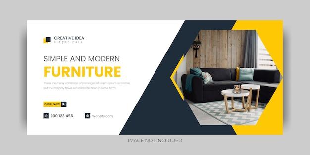 Möbel facebook-cover und social-media-banner-vorlage premium-vektor