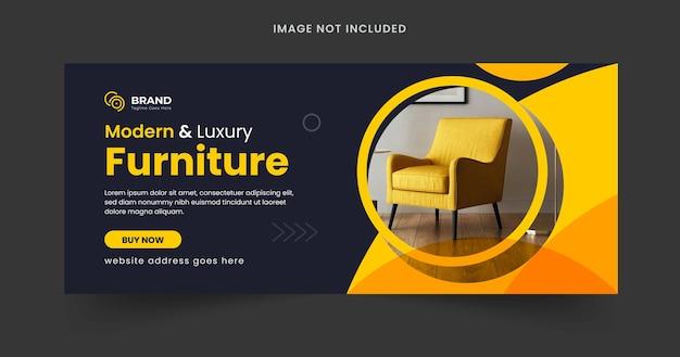 Möbel-webbanner und bearbeitbare bannervorlage für soziale medien