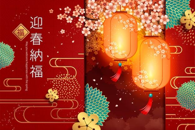 Mögen sie das glück mit den frühlingswörtern begrüßen, die in chinesischen schriftzeichen geschrieben sind