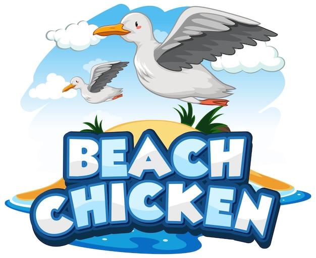 Möwe-vogel-cartoon-figur mit beach chicken schrift isoliert