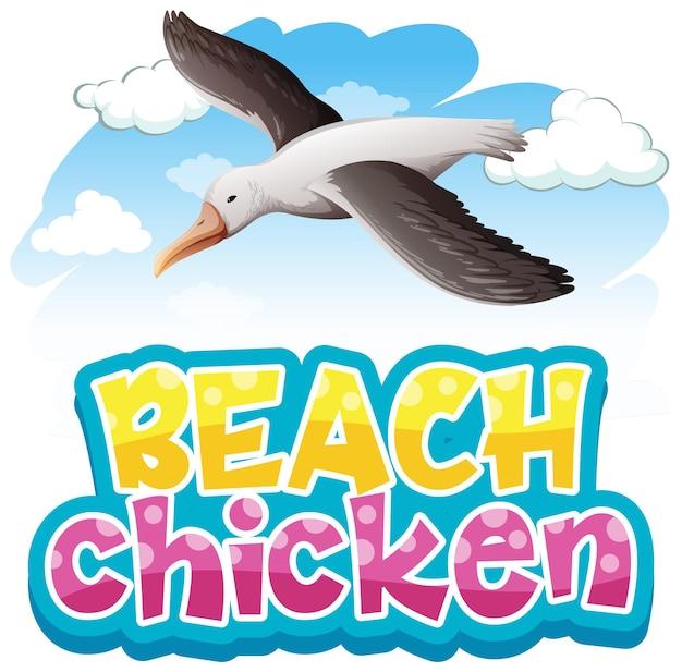 Möwe-vogel-cartoon-figur mit beach chicken-schriftart-banner isoliert