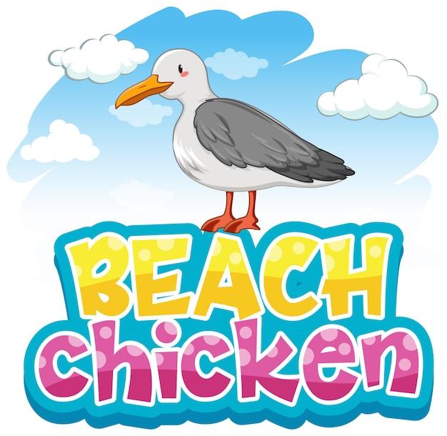 Möwe-vogel-cartoon-figur mit beach chicken-schriftart