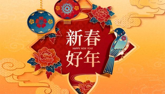 Mondjahrentwurf mit pfingstrosen- und vogeldekorationen auf goldenem farbhintergrund, frohes neues jahr geschrieben in chinesischen schriftzeichen