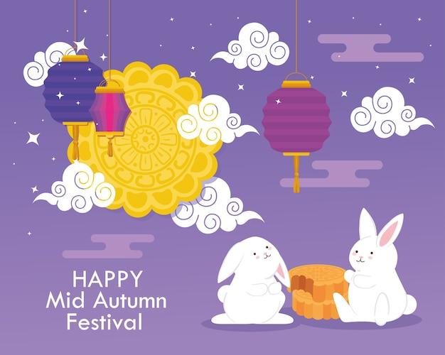 Mondkuchen und kaninchen mit wolken und laternenentwurf, glückliches mittherbsterntefest orientalisches chinesisches und feierthema