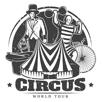 Monochrome weinlese-zirkus-schablone
