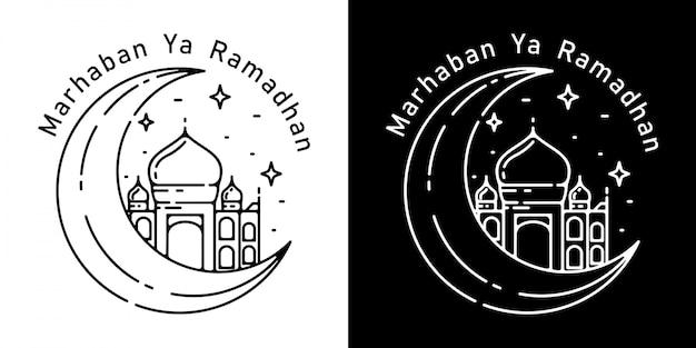 Monoline vintage moon marhaban ya ramadan
