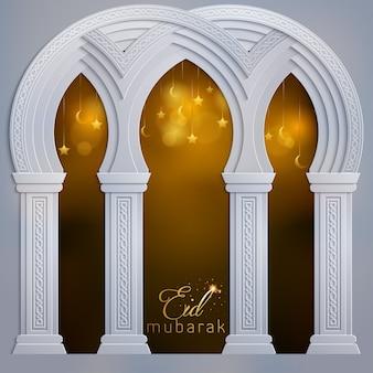 Moschee-designhintergrund eid mubarak islamischer