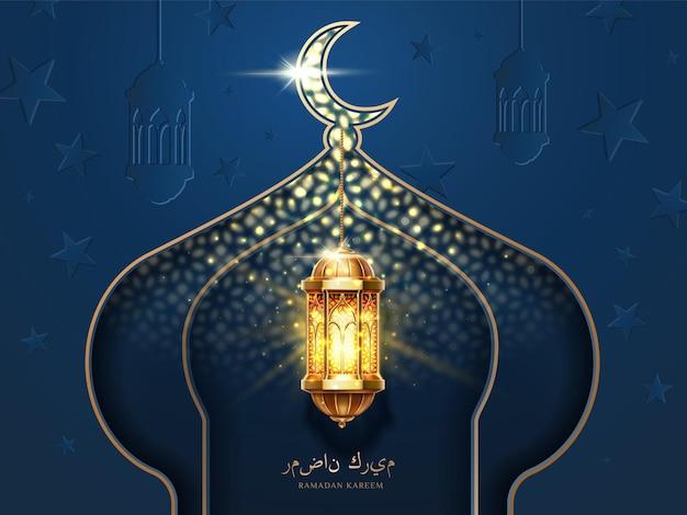 Moschee mit fanous für ramadan kareem kartenhintergrund.