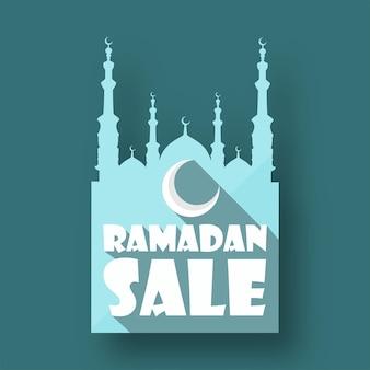 Moschee mit mond-ramadan-verkaufskarten-vektorillustration