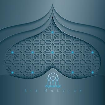 Moscheenkuppel mit arabischem muster und kalligraphie