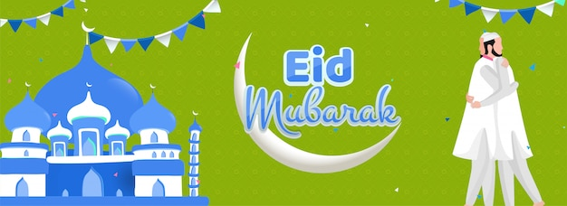 Moscheentempel und halbmondillustration. eid mubarak