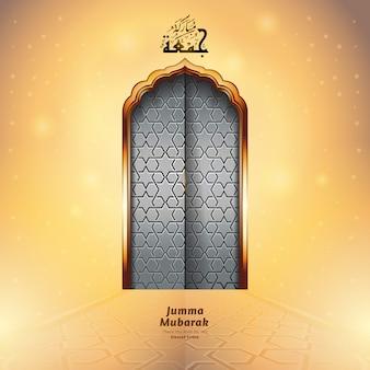 Moscheentür mit jumma mubarak-kalligraphie