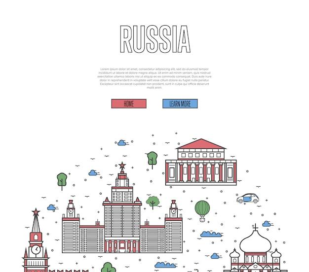 Moskau reisen tour vorlage im linearen stil