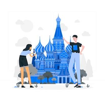 Moskauer konzeptillustration
