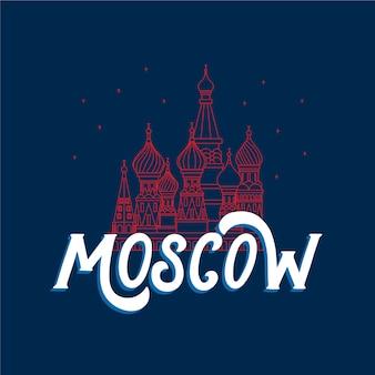 Moskauer stadt schriftzug