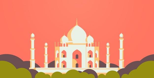 Moslemische stadtbildmoscheen-gebäudereligion flach horizontal