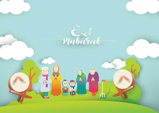 Moslemischer familiengruß, der eid mubarak feiert
