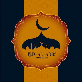 Moslemischer feiertag eis al adha festivalgruß
