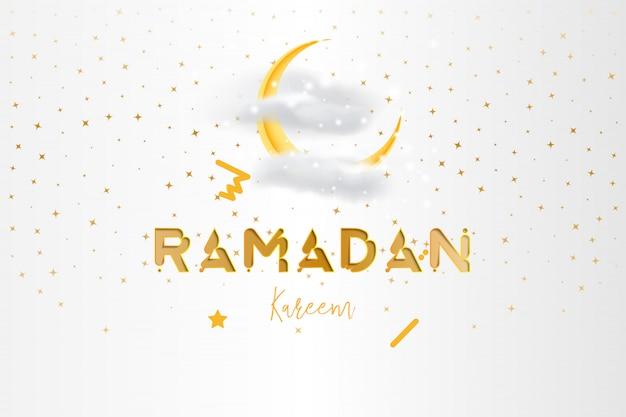 Moslemisches fest des heiligen monats von ramadan kareem-hintergrund
