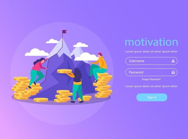 Motivations-anmeldebildschirm