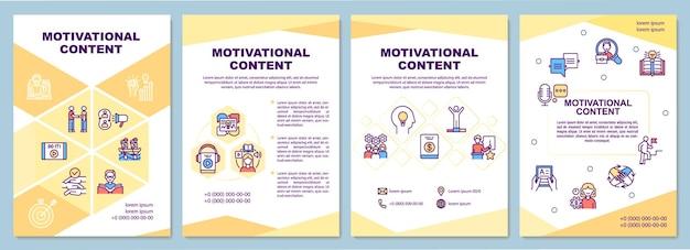 Motivierende inhalts-fluer-vorlage. motivation, die menschen zum ziel macht
