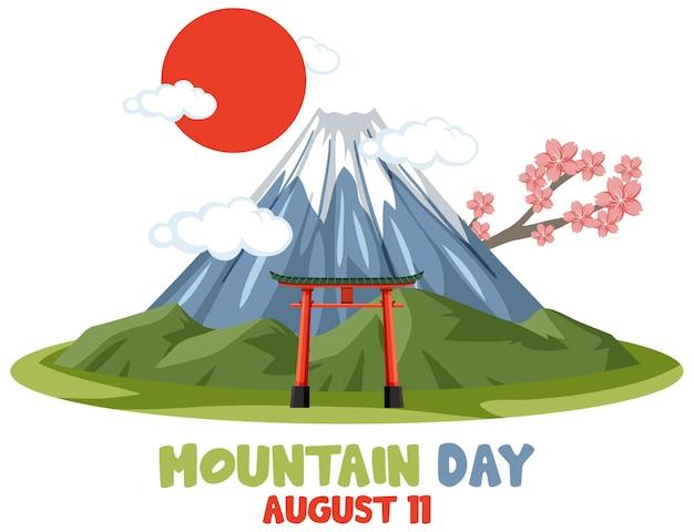 Mount fuji mit mountain day am 11. august schriftbanner