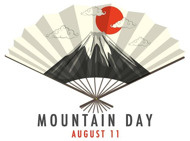 Mountain day am 11. august banner mit mount fuji auf japanischem fan