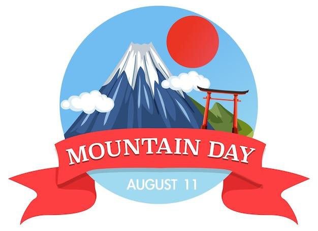 Mountain day am 11. august banner mit mount fuji isoliert fuji