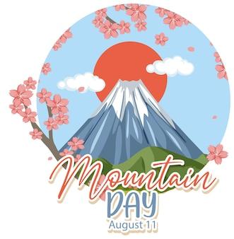 Mountain day am 11. august banner mit mount fuji isoliert
