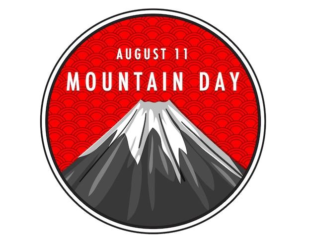 Mountain day banner mit mount fuji auf rotem hintergrund