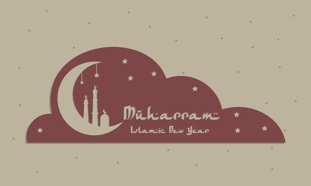 Muharam islamisches neues jahr grußkarte