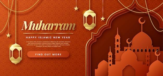 Muharram-bannervorlage im papierstil