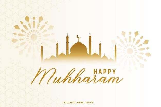 Muharram festival islamischer kartendesignhintergrund