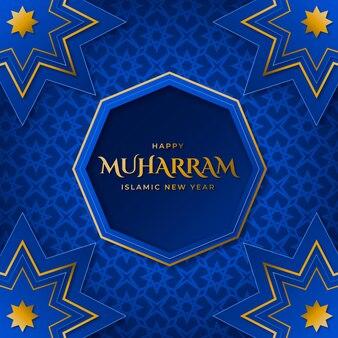 Muharram-illustration im papierstil