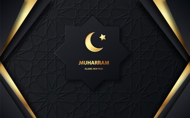 Muharram islamischer hintergrund