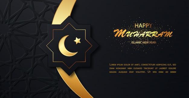 Muharram islamisches banner