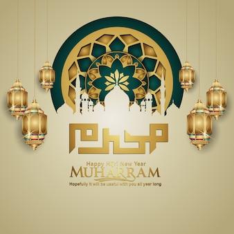 Muharram kalligraphie islamische und glückliche neue hijri-jahr-grußkartenschablone